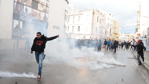 Tunis Protest after the killing of Chokri Belaid